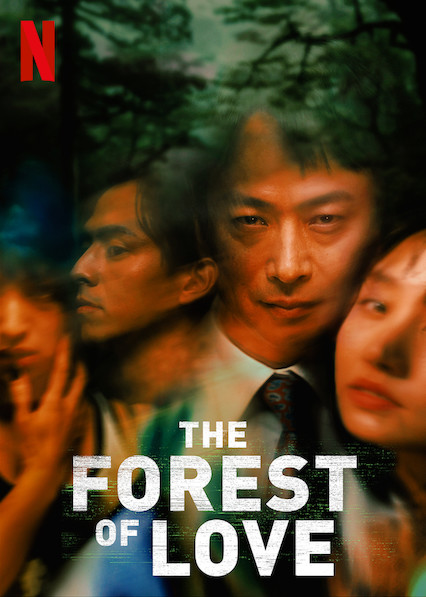 The Forest Of Love 2019 DUBBED WEBRip XviD MP3-XVID
