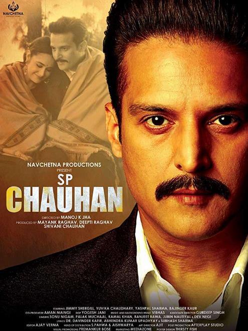 S P Chauhan (2018) Hindi 720p HDRip x264-DLW