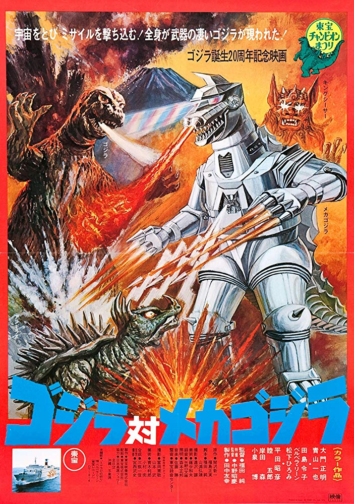 Godzilla Vs Mechagodzilla 1974 CRITERION JAPANESE BRRip XviD MP3-VXT