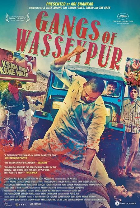 Gangs of Wasseypur (2012) Hindi Part 2 720p BluRay x264 AAC 5.1 ESubs - LOK ...