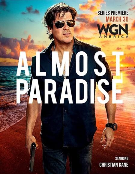 Almost Paradise S01E05 720p HDTV x264-AVS