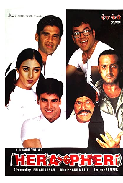 Hera Pheri (2000) Hindi (1080p WEBRip x265 HEVC 10bit AAC 2 0) - Musafirboy