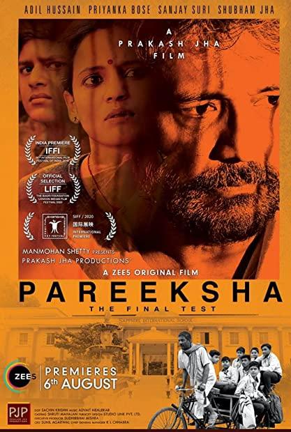 Pareeksha (2020) Hindi 720p Zee5 WEB-DL 860 MB ESub 2CH x264 - Shadow (BonsaiHD)