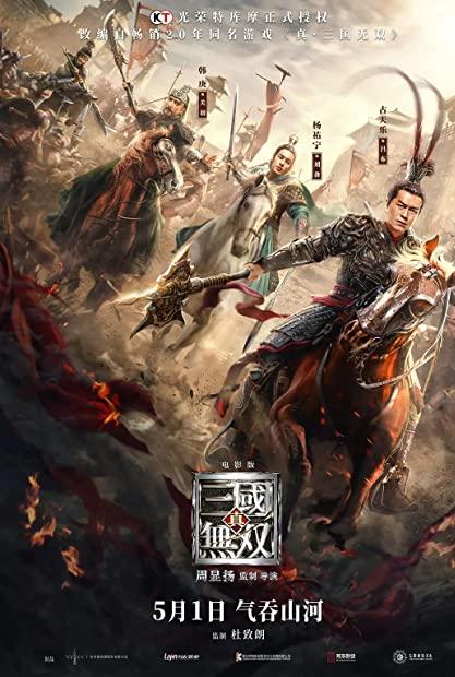 Dynasty Warriors 2021 1080p WEBRip 1400MB DD5 1 x264-GalaxyRG